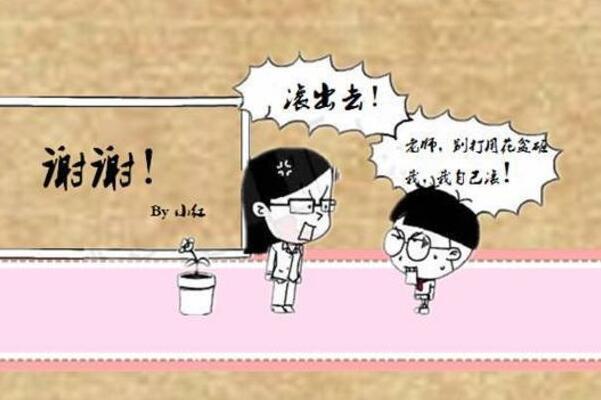 小明的故事-四年级暑假作文400字.jpg