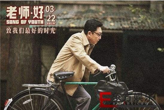 我的旭兰老师——观电影《老师好》有感.jpg