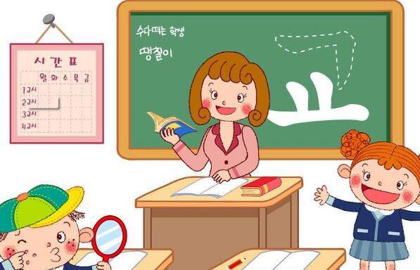 老虎一样的老师(片段)作文300字350字