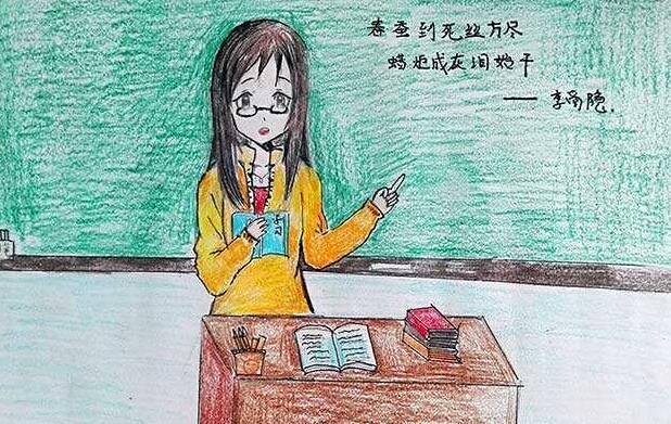 我的老师(片段)作文300字