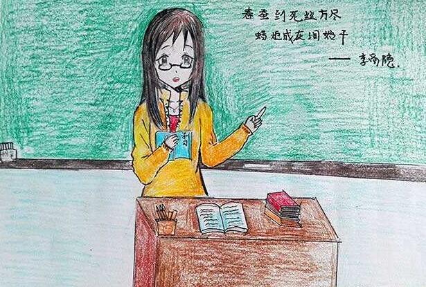 我的老师作文500字