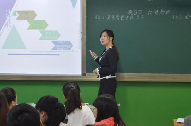 读《教师积极语言在课堂中的运用》有感1500字