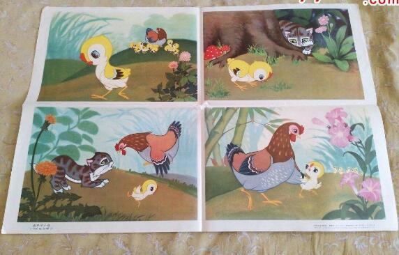 离群的小鸡童话作文200字