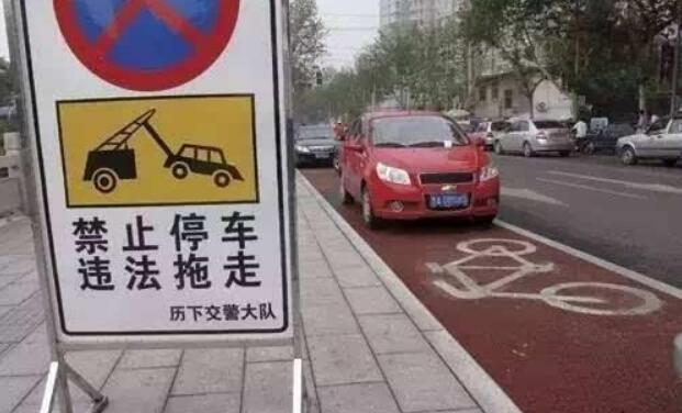 禁止乱停车倡议书300字