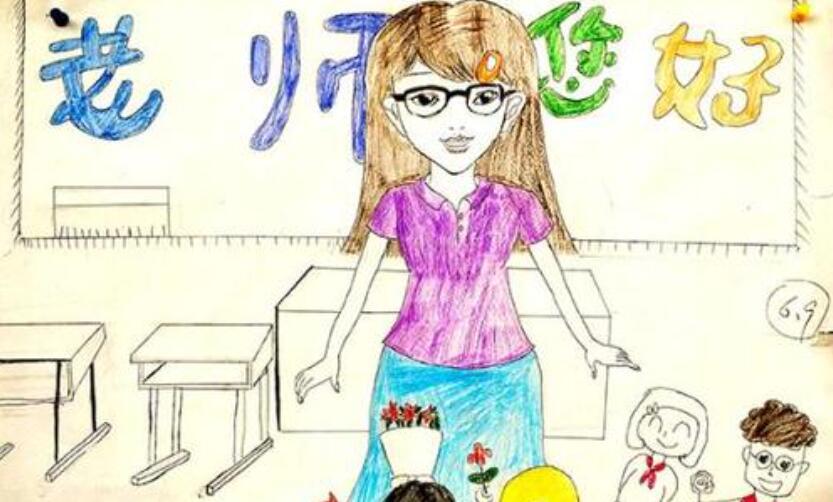 我的漫画老师作文450字