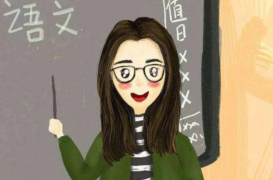 我的语文老师作文400字五年级
