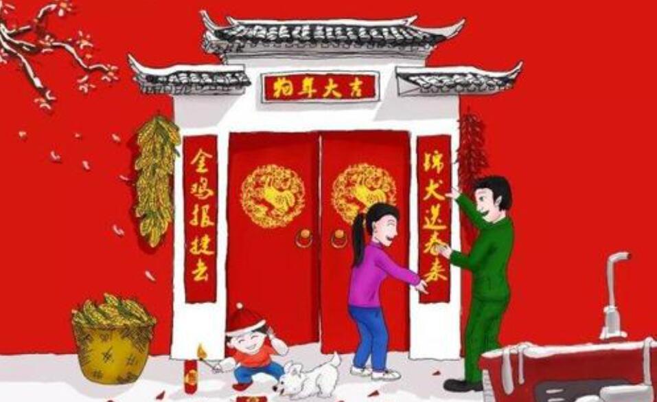 春节年味.jpg